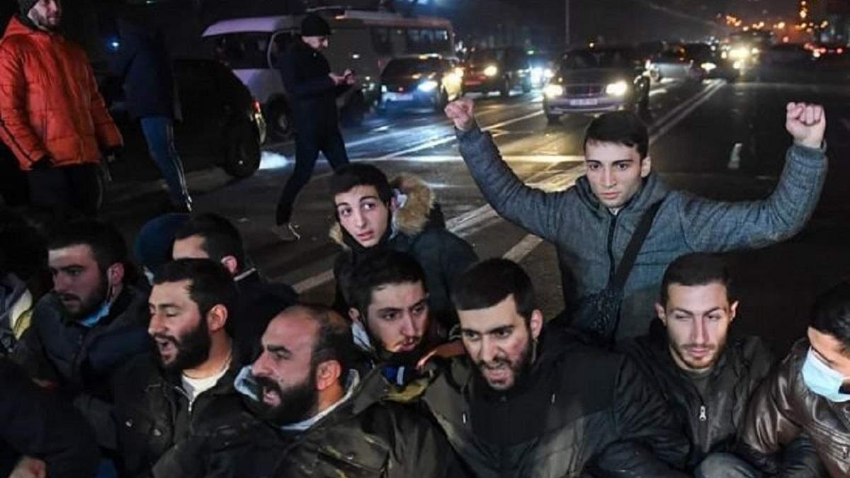 Протести у Вірменії 3 грудня: що відбувається в Єревані – фото, відео
