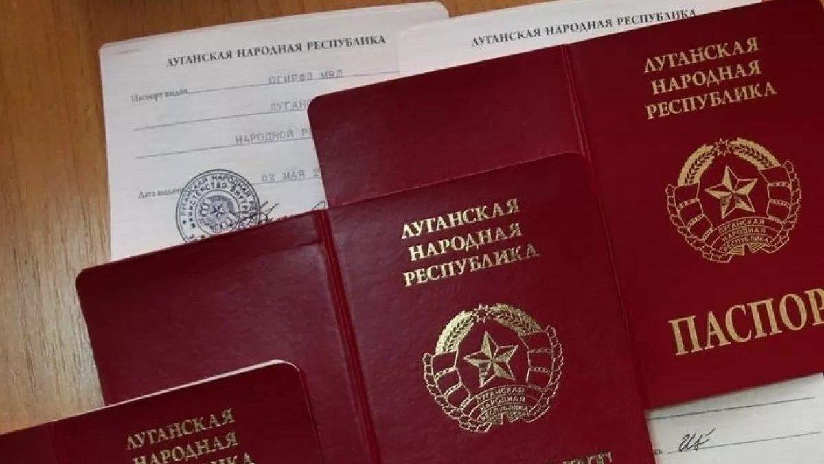 Спрощена процедура отримання російського громадянства для жителів ОРДЛО діє з 2019 року.