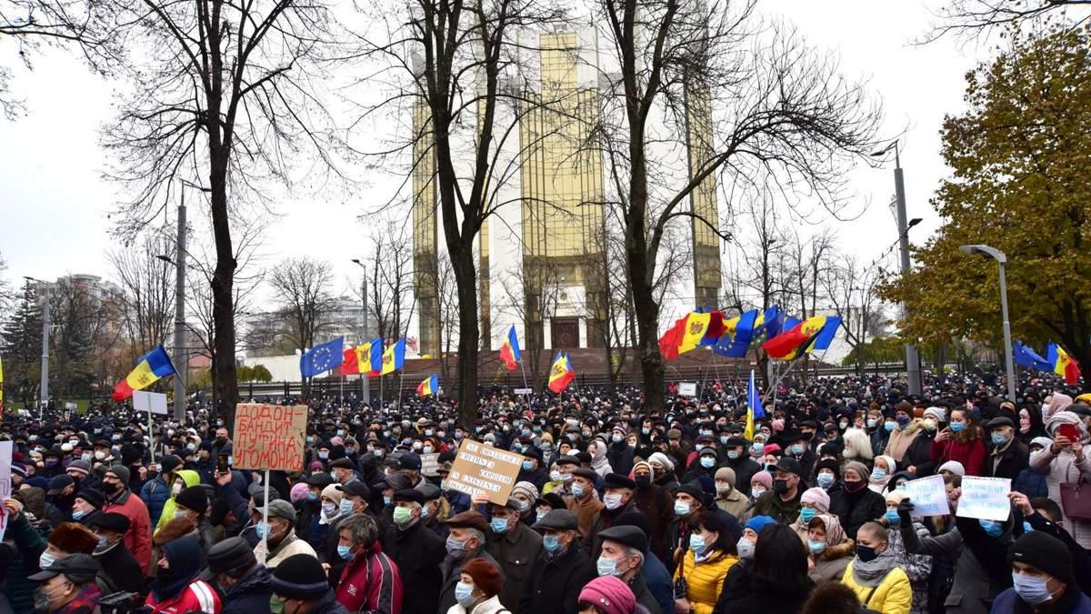 В Кишиневе протестовали против ограничений полномочий президента: фото