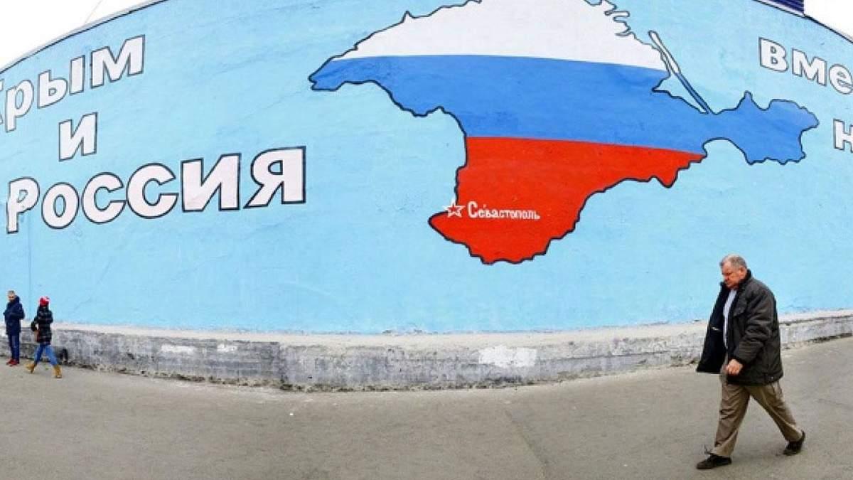 Скількох росіян завезла Росія до окупованого нею Криму з 2014 року