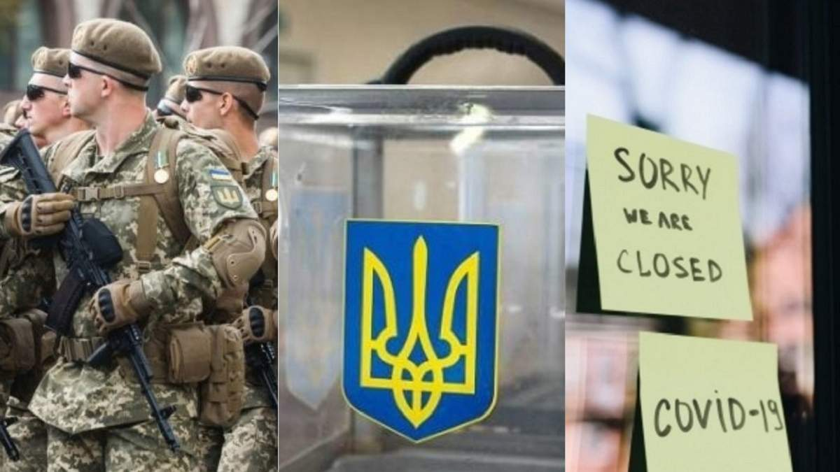 Новини України за 6 грудня 2020: новини світу