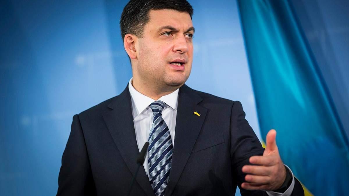 Гройсман получил 75 миллионов гривен взятки от Микитася, - СМИ