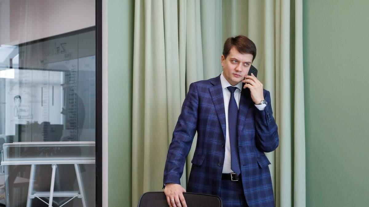 Дмитро Разумков оцінив ефективність карантину вихідного дня