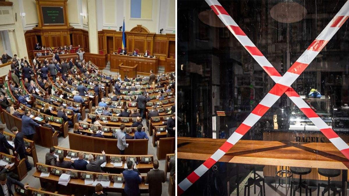 Новини України за 4 грудня 2020: новини світу