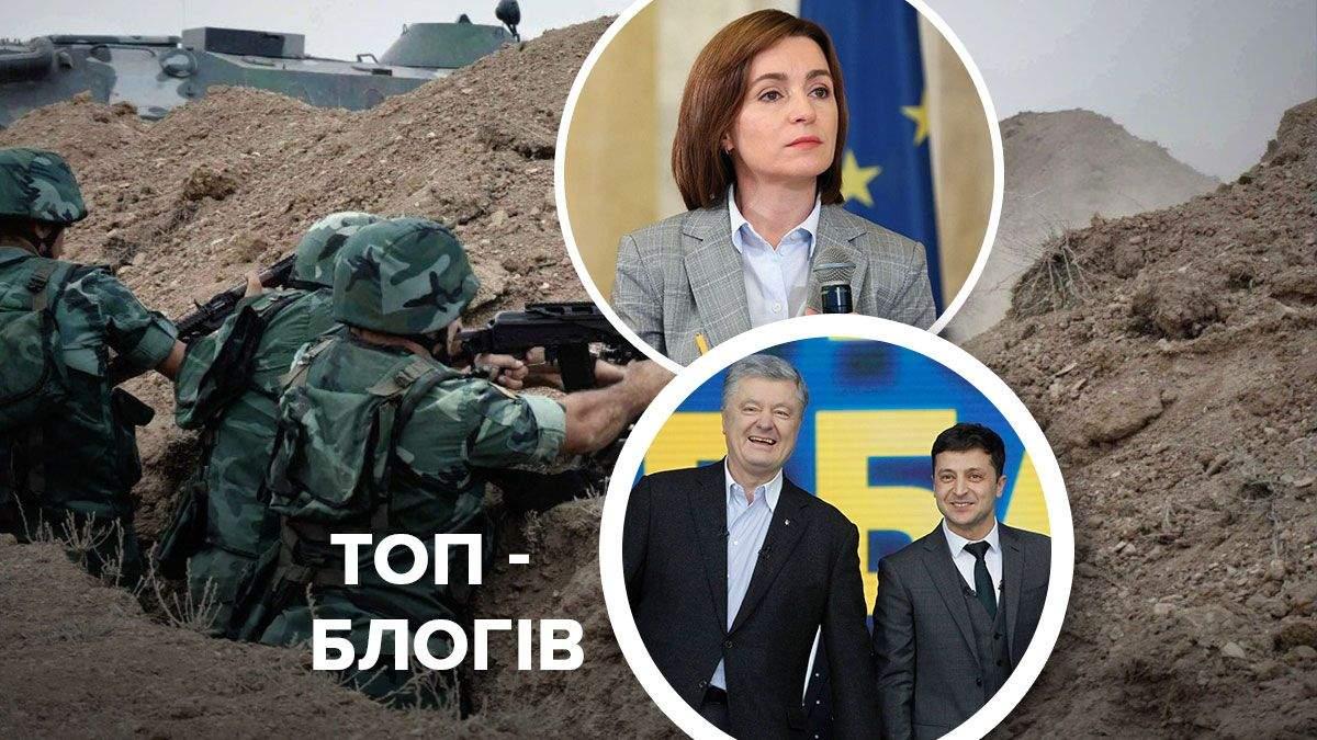 Зеленського штовхають на злочин, Молдова-України, Карабах - Канал 24