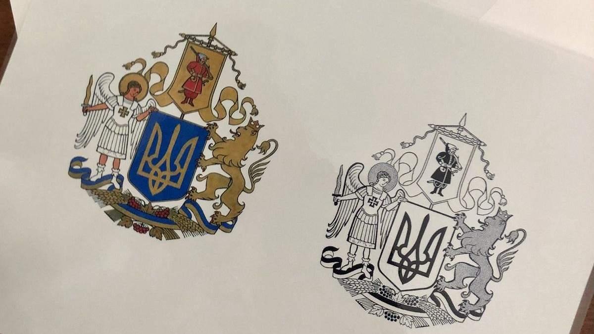 У суді оскаржують ескіз великого державного герба: деталі