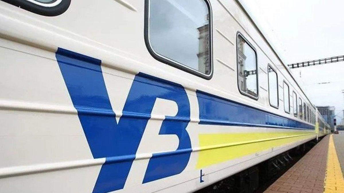 Чи є критичним борг Укрзалізниці: відповідь Лещенка
