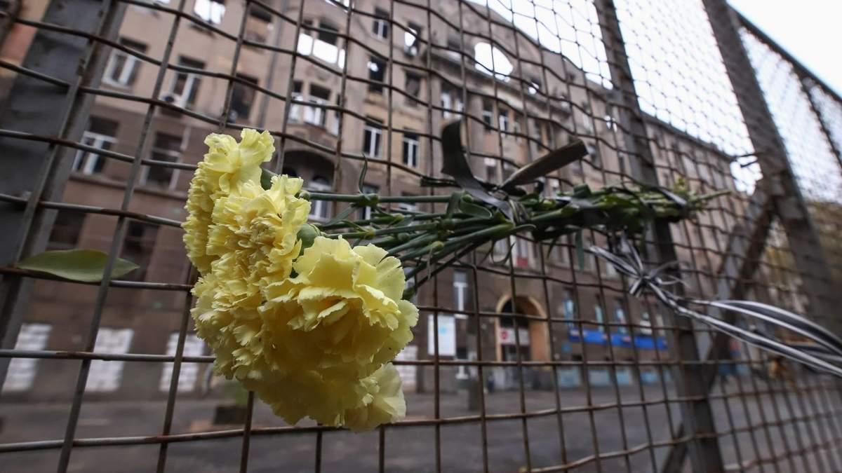 Годовщина трагедии на Троицкой: в Одессе почтили погибших - фото