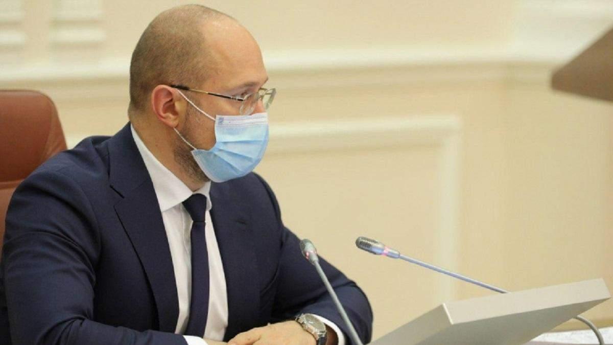 Локдаун в Украине: какие будут ограничения и когда введут