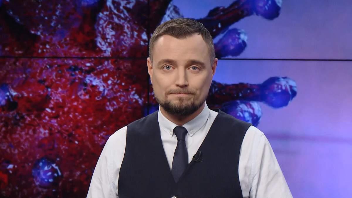 Pro новости: Наказание за ложь в декларациях. Степанов о локдауне в Украине