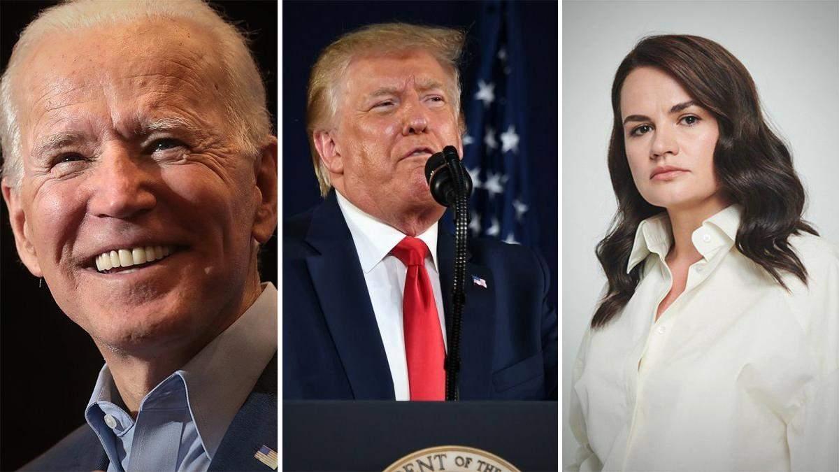 Агентство Bloomberg назвало главных людей 2020: список
