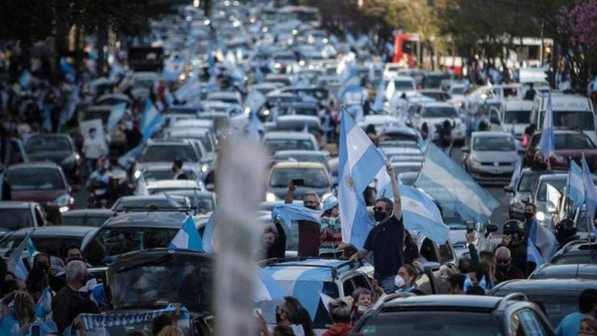 Аргентина ввела податок мільйонерів: на що витратять гроші