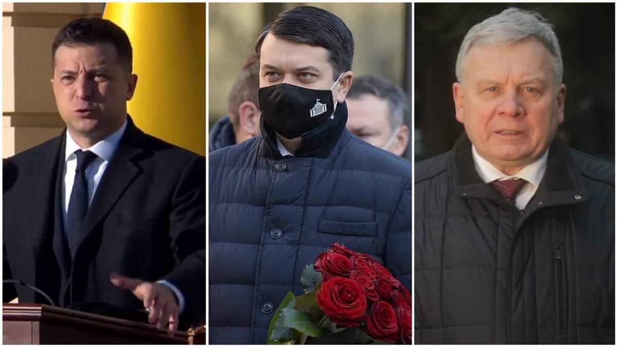 День Вооруженных сил Украины: поздравления от политиков и деятелей