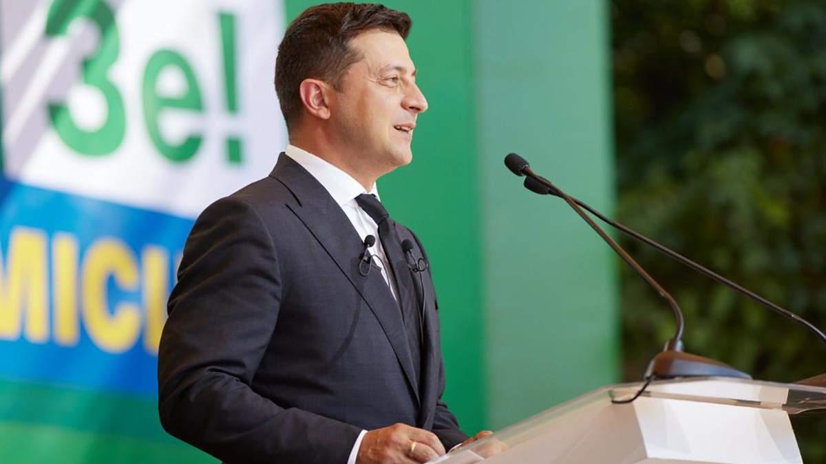 Зеленский предлагает восстановить Совет регионального развития