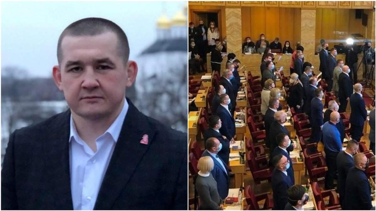Новости Украины сегодня 7 декабря 2020: новости мира