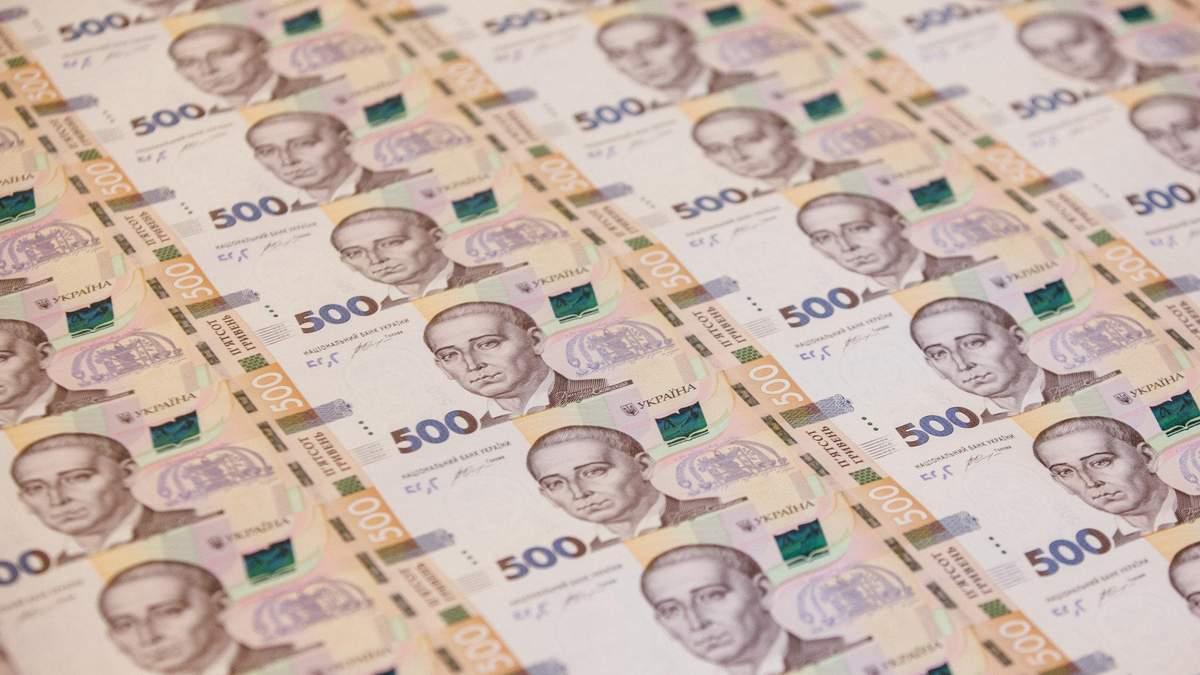 Бюджет-2021, кризис - где не хватает денег - Новости Украины - Канал 24