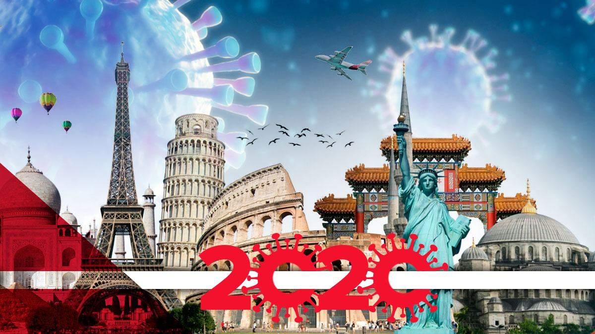 Страны, которые не закрыли границу в 2020: какой результат