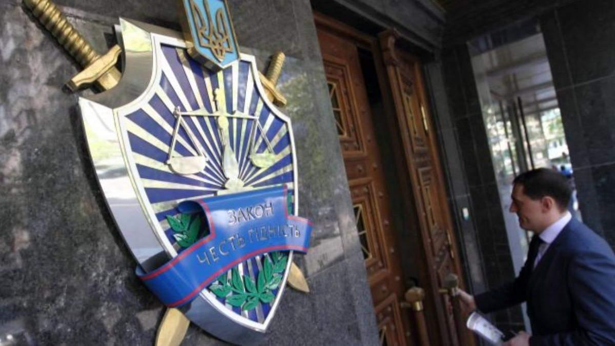 Депутатів на Донеччині звинувачують в організації псевдореферендуму