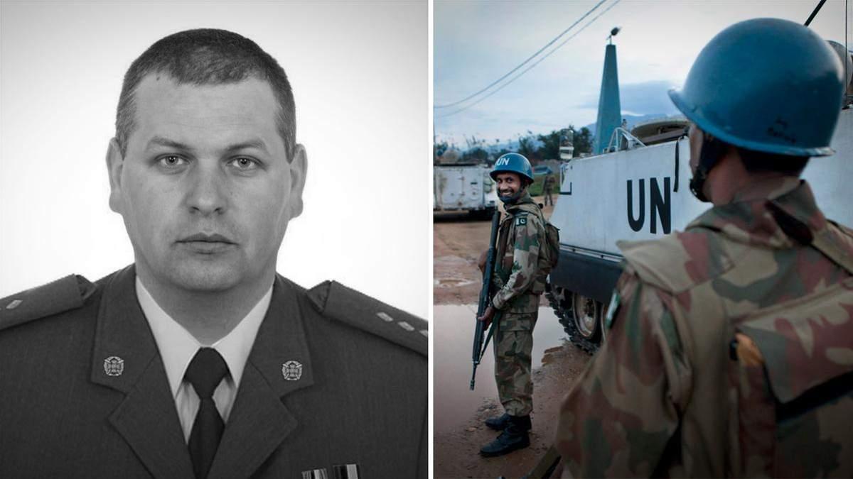 Украинский воин умер от COVID-19 в Конго: генсек ООН Гутерреш написал письмо Зеленскому