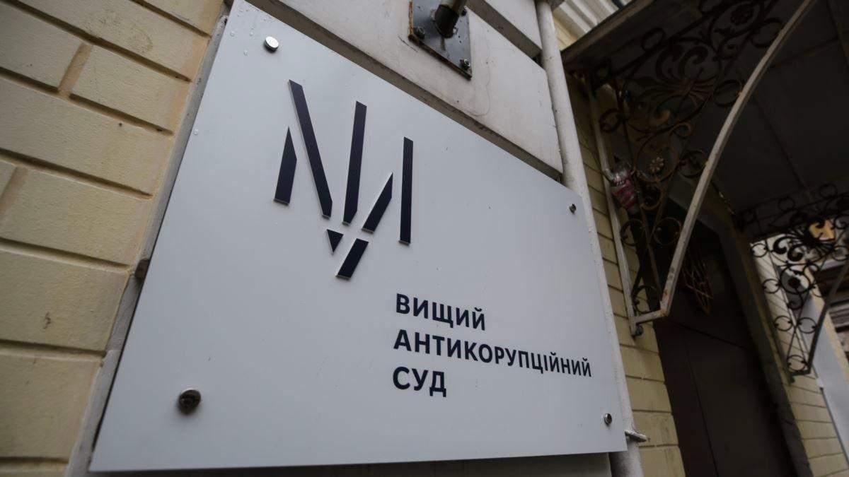 Антикорупційні органи: хто та як з ними бореться в Україні