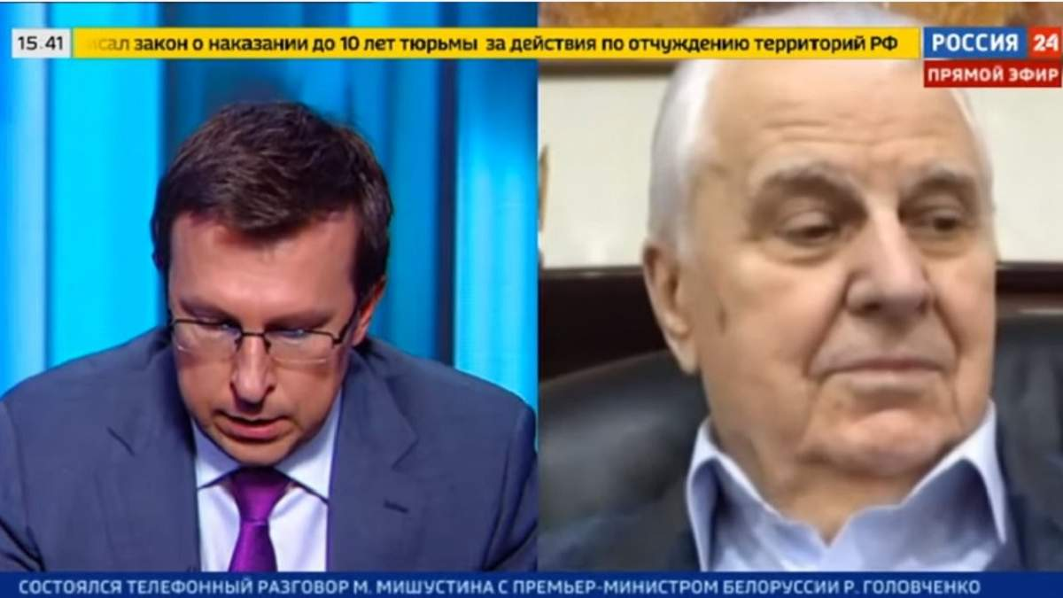 Кравчук снова пообщался с российскими пропагандистами о Донбассе