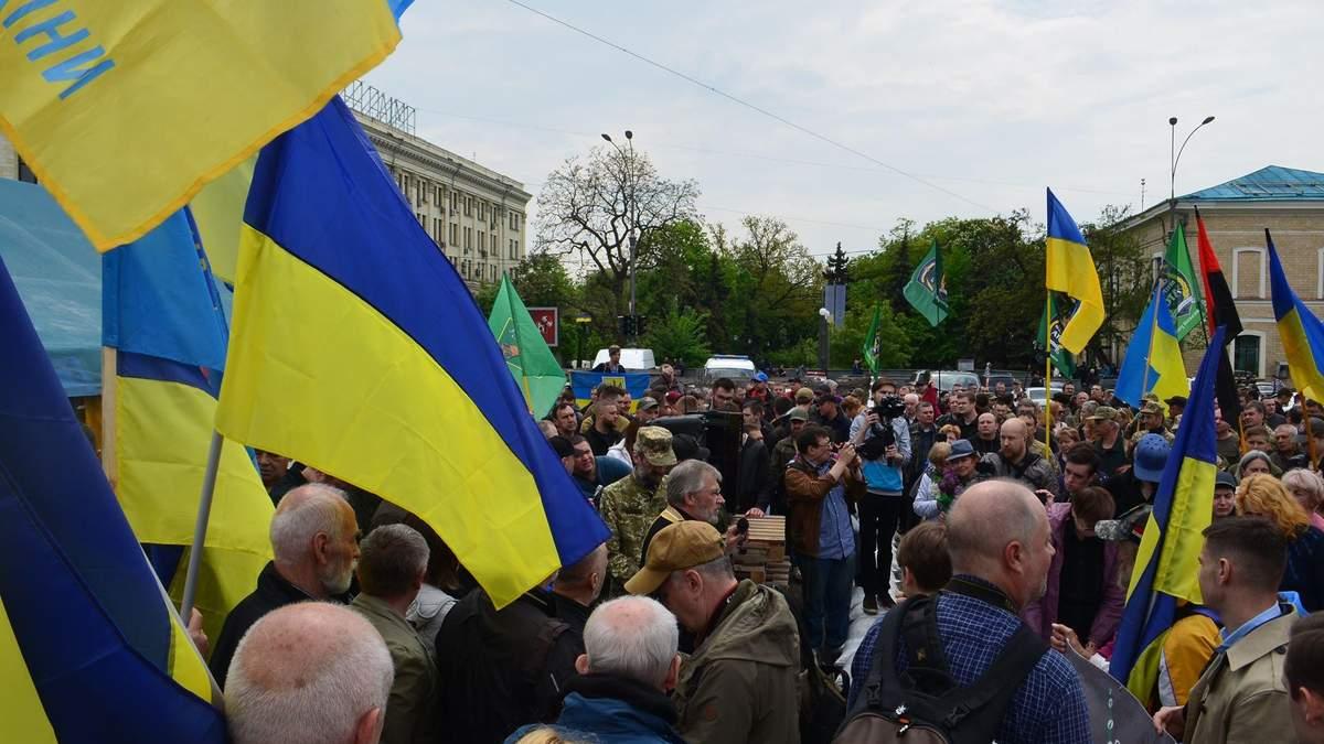 Митинг Горсовет без ваты под стенами Харьковского горсовета: там должна пройти первая сессия