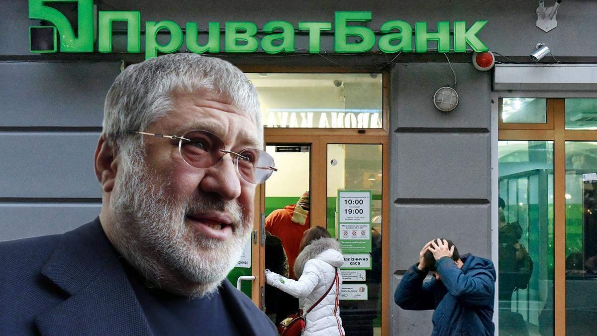 Позив проти Коломойського на 600 мільйонів: Приватбанк виграв суд у Ізраїлі