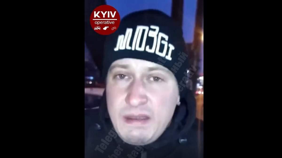 В Киеве таксист перевез посылку с наркотиками