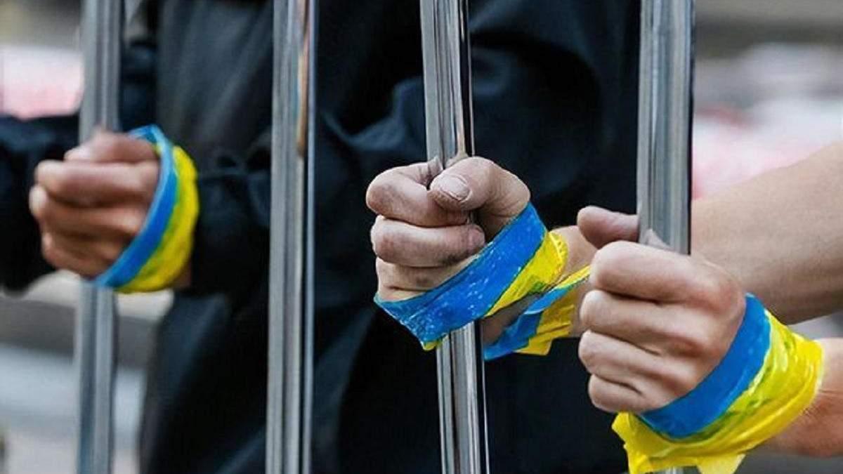 Україна 4 рази подавала списки на обмін: Росія все блокує