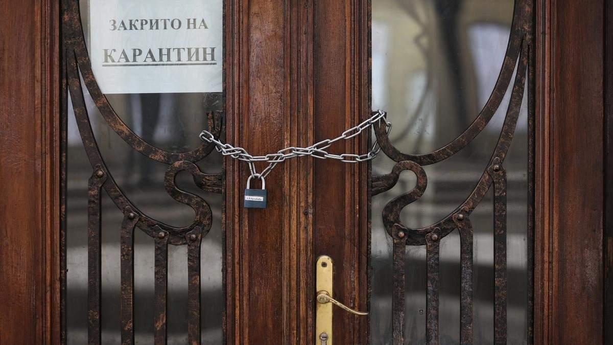 КСУ открыл производство о конституционности карантина выходного дня