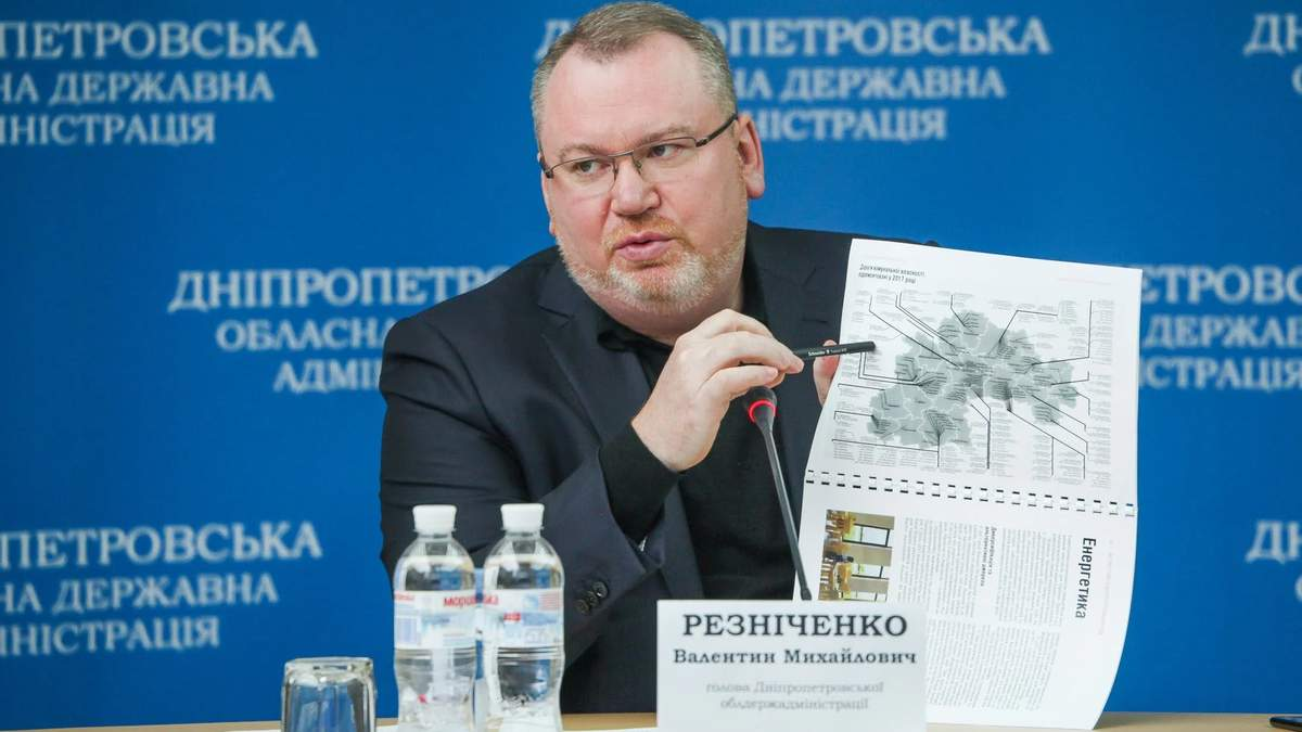 Кабмін погодив кандидата на посаду голови Дніпропетровської ОДА: ним знову став Валентин Резніченко