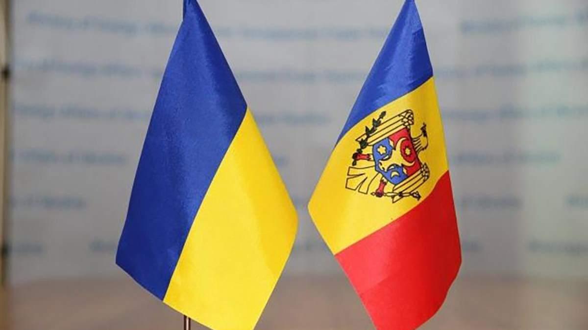 Украина и Молдова проведут консультации по вопросам интеграции в ЕС