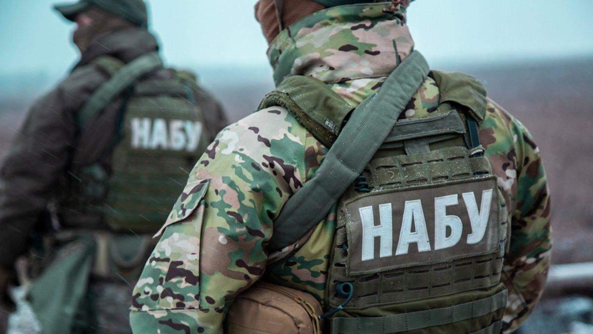 НАБУ повідомили підозру 2 особам у підкупі голови Держгеокадастру