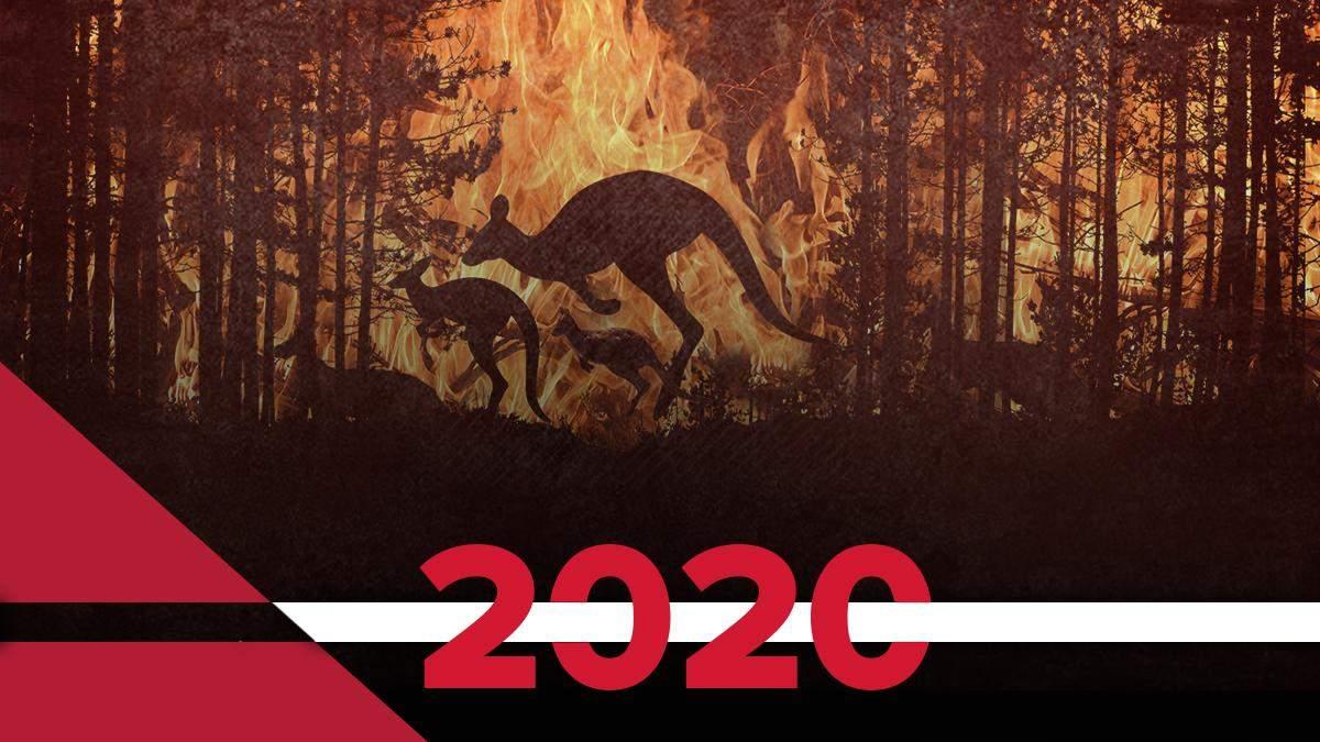 Топ стихийных бедствий в 2020 году