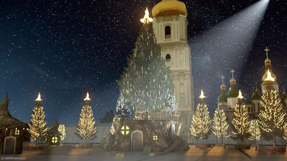 Главная елка страны 2021, Киев: фото и все нюансы празнования