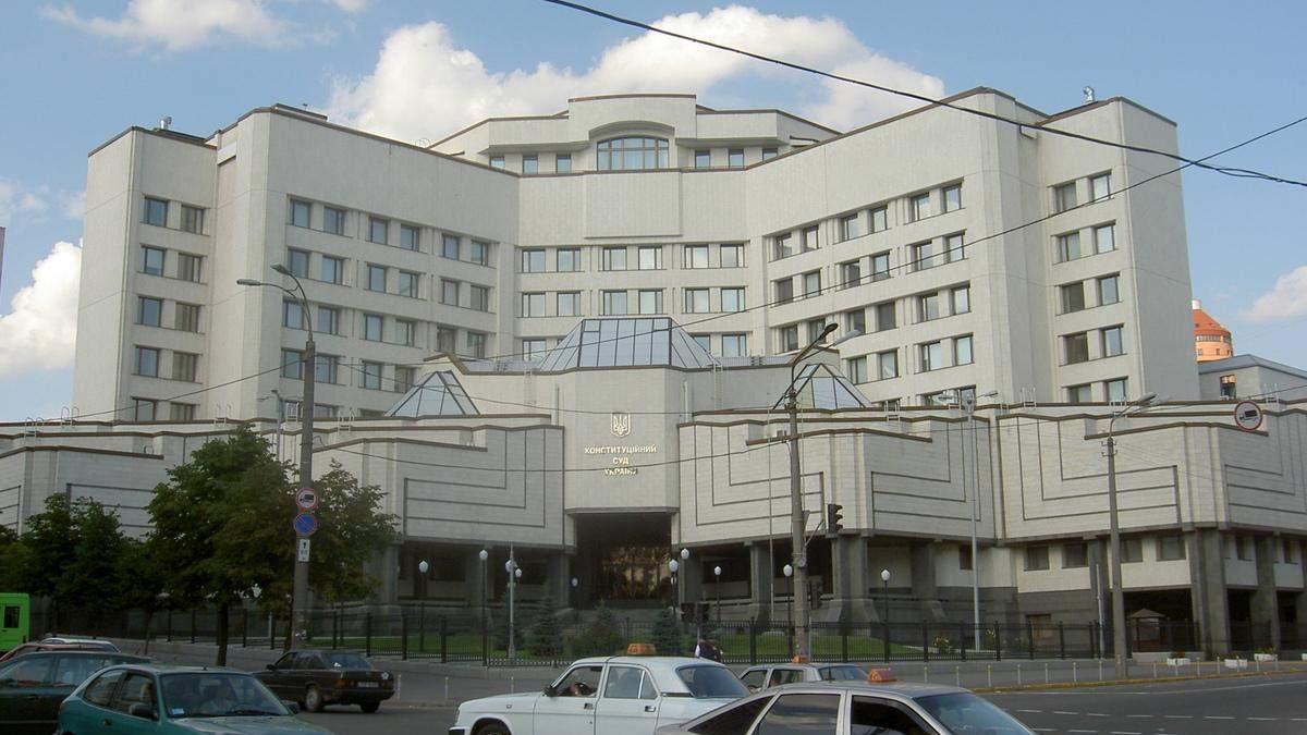 КСУ не будет рассматривать конституционность карантина выходного дня