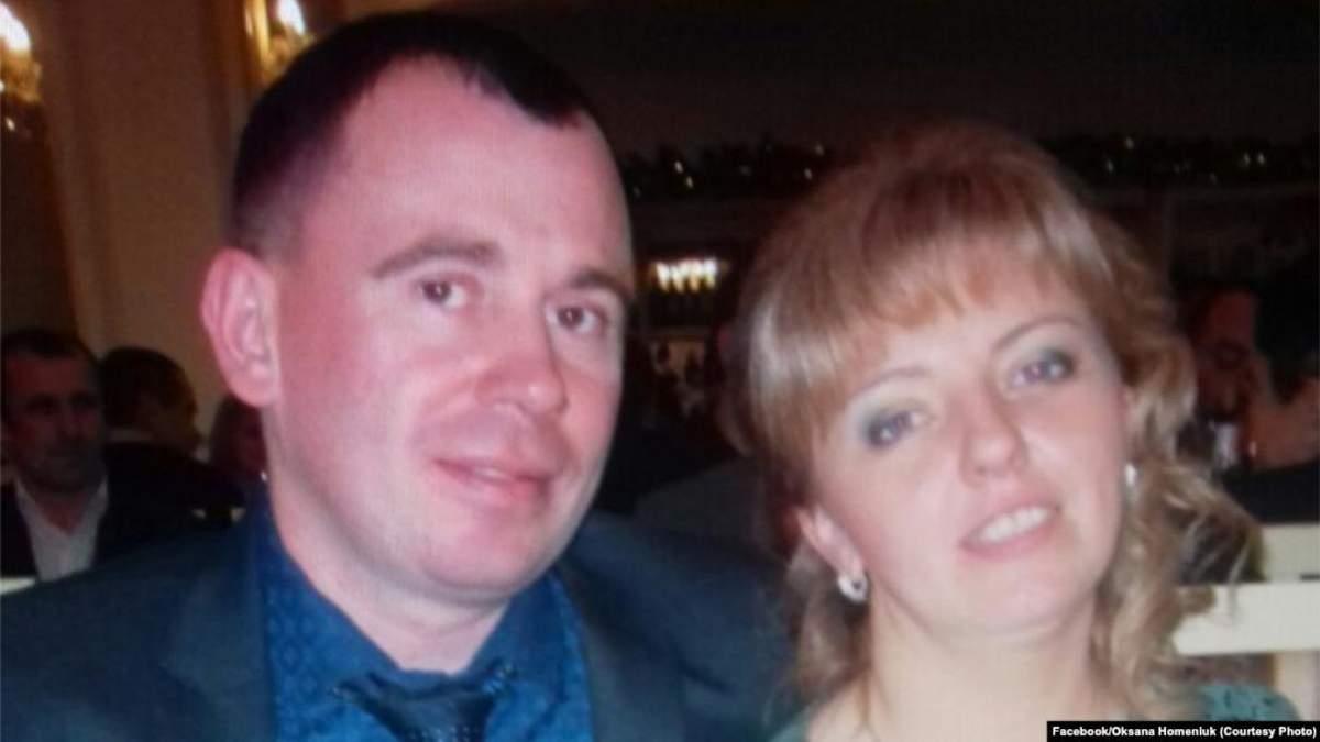 Виплатять відшкодування сім'ї українця, вбитого в аеропорту Лісабона