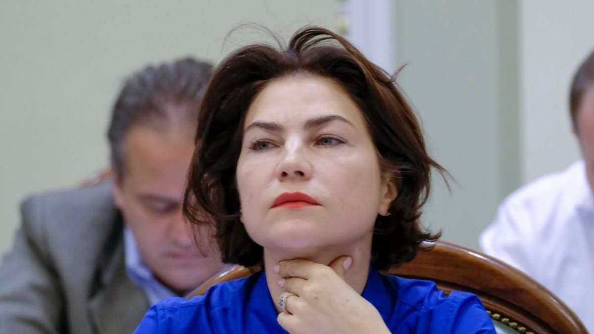 Ірина Венедіктова не доплатила за проживання на державній дачі
