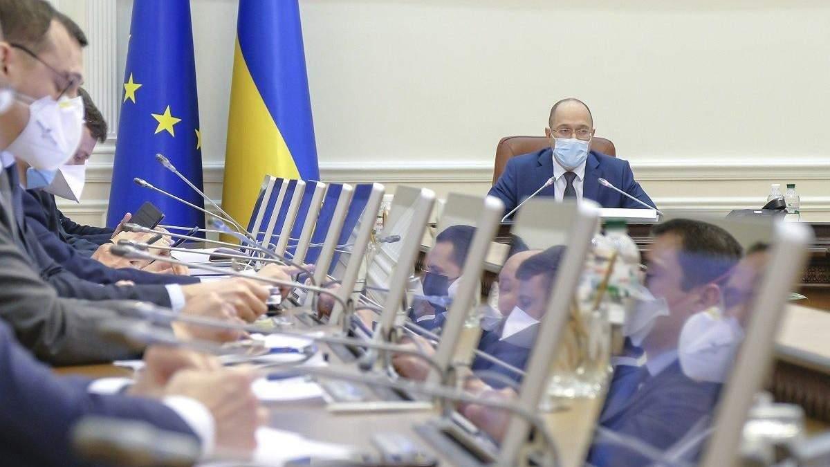Заміни в уряді Шмигаля: кого з міністрів можуть звільнити