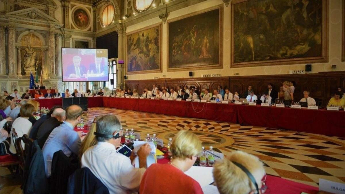 Зеленський проведе онлайн-зустріч з Венеційською комісією