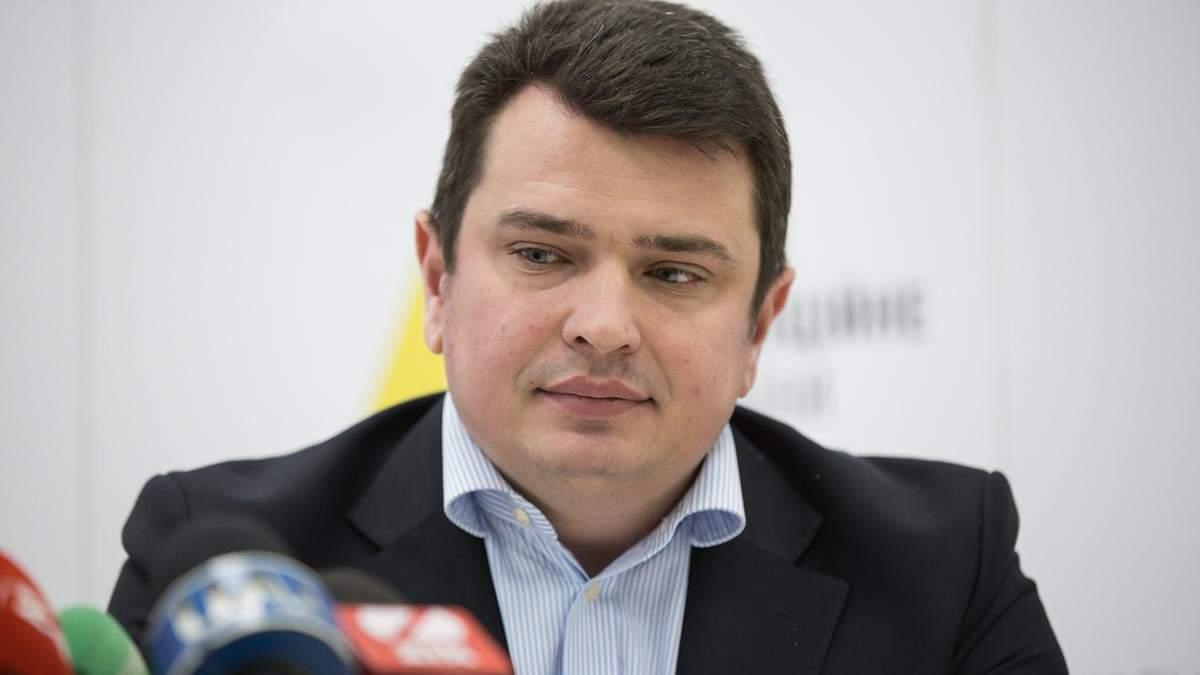 В Украине зарегистрировали петицию об отставке Сытника: причина