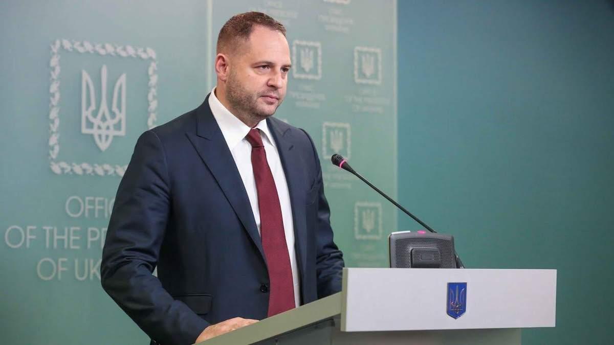 Єрмак заявив, що Україна працює над поверненням Донбасу