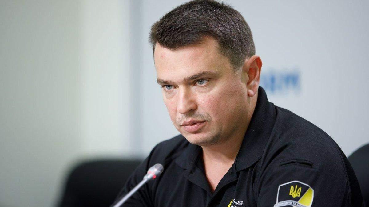 """Через нардепів: Ситник заявив про тиск Коломойського у справі """"Приватбанку"""""""