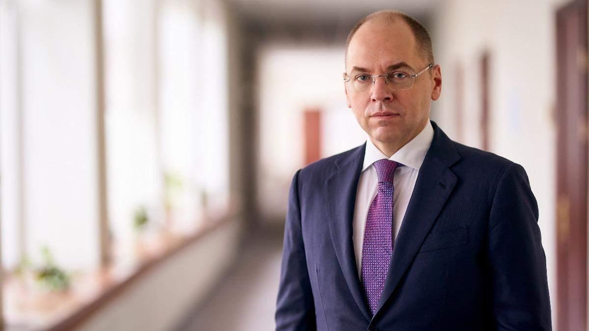 Січневий локдаун можуть перенести на лютий: Степанов припустив зміни