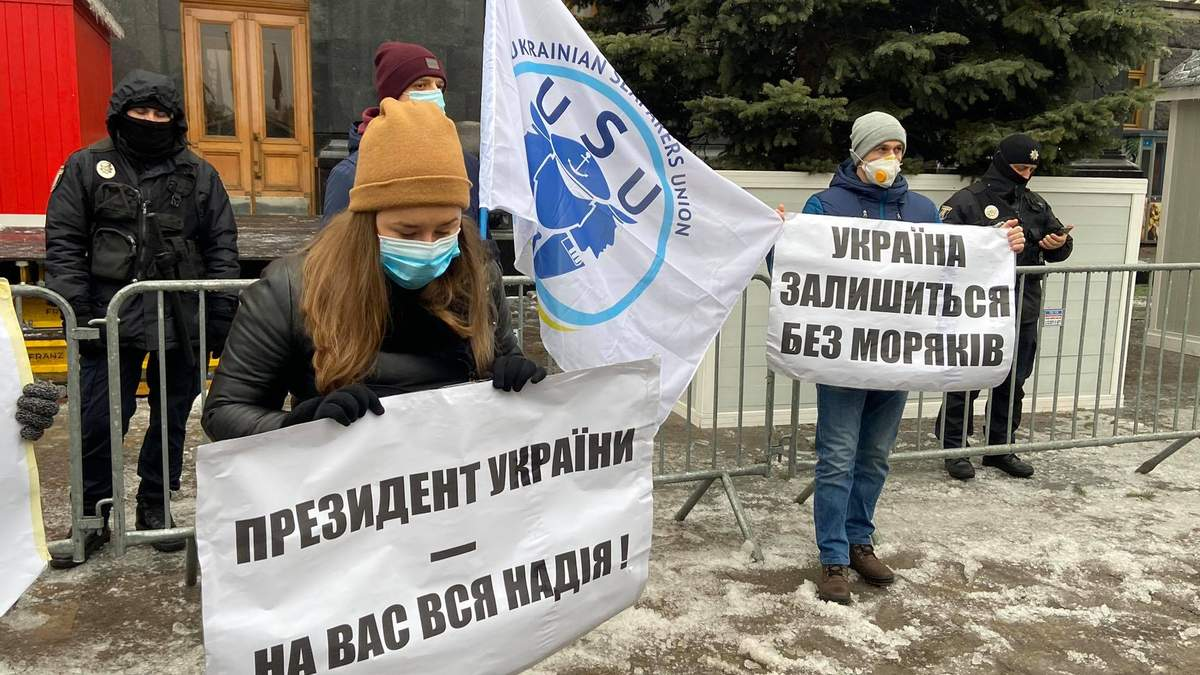 Акция протеста украинских моряков под Офисом Президента: фото, видео