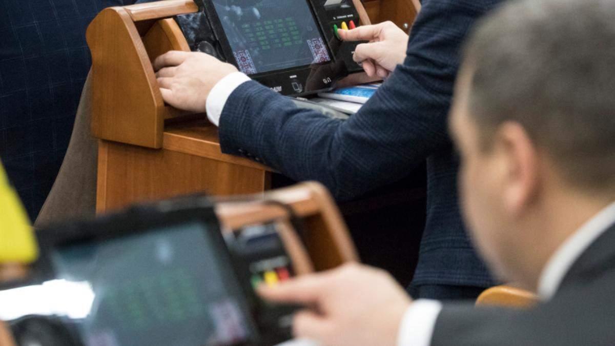 Депутати Київради прийняли до розгляду проєкт бюджету на 2021 рік