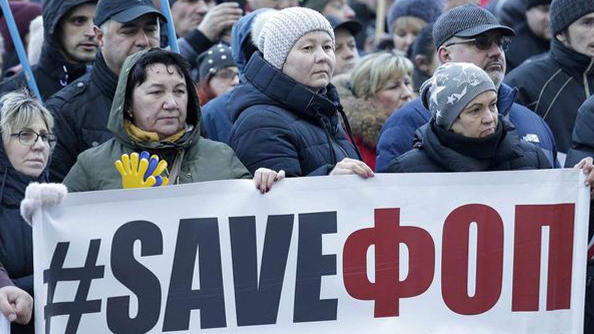 Протести ФОПів у Києві 15.12.2020: почались сутички
