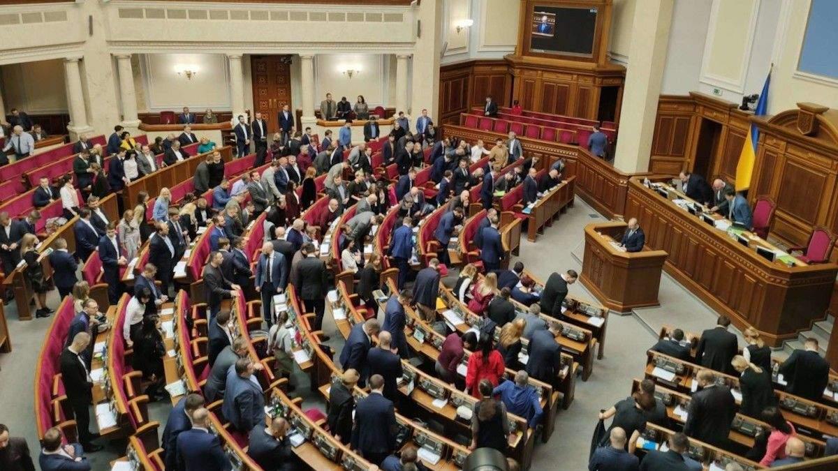 Верховная Рада в 2021: во сколько обойдется украинцам работа депутатов