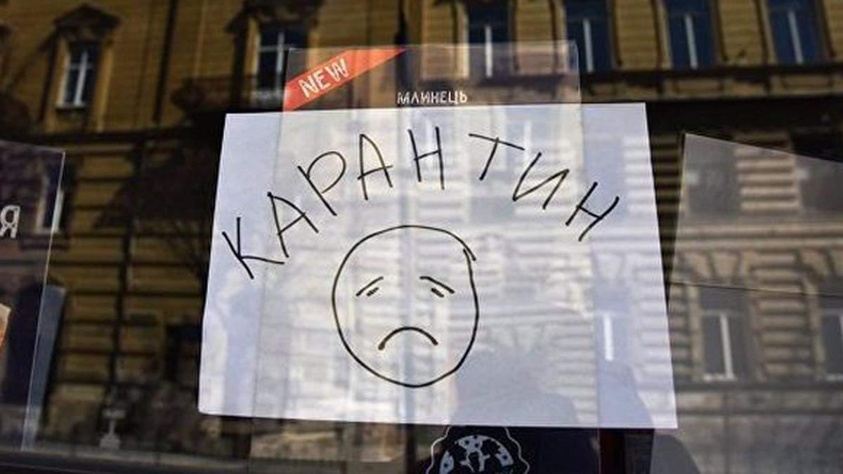 Київрада та Кличко обіцяють підтримати бізнес під час локдауну