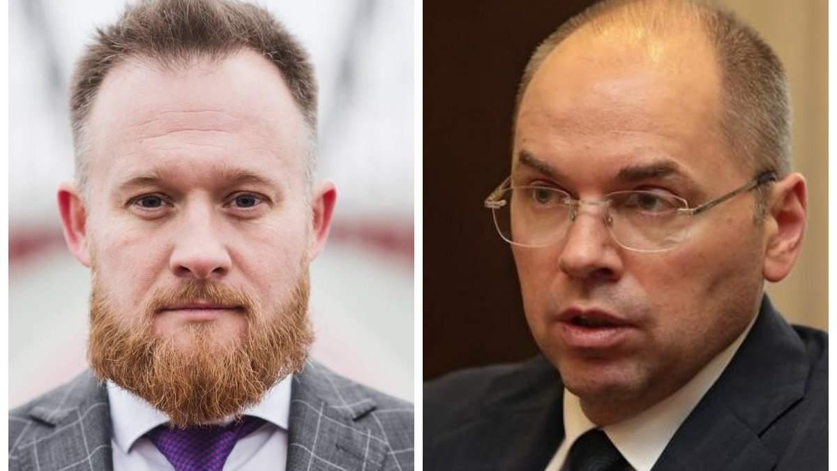 Степанов відповів Камельчуку на вигаданий COVID-19